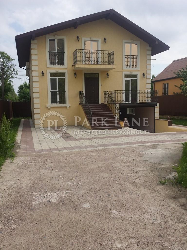 Дом ул. Богатырская, Киев, Z-1386326 - Фото 15