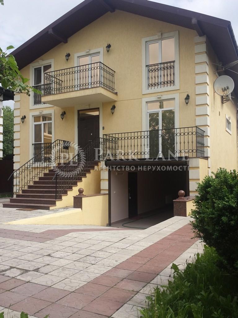 Будинок вул. Богатирська, Київ, Z-1386326 - Фото 1