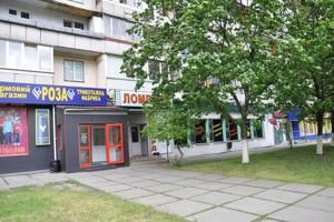 Нежитлове приміщення, B-88432, Архипенка Олександра (Мате Залки), Київ - Фото 5