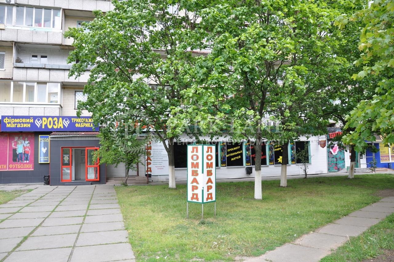 Нежитлове приміщення, B-88432, Архипенка Олександра (Мате Залки), Київ - Фото 6