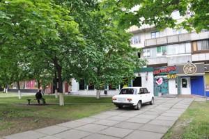 Нежитлове приміщення, B-88432, Архипенка Олександра (Мате Залки), Київ - Фото 7