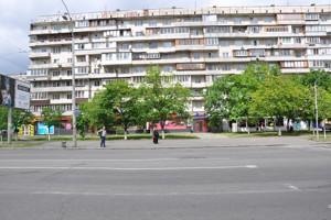 Нежитлове приміщення, B-88432, Архипенка Олександра (Мате Залки), Київ - Фото 4