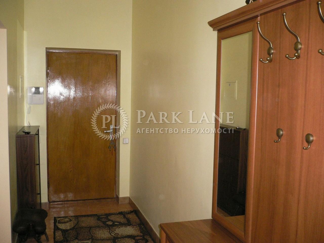 Квартира ул. Сечевых Стрельцов (Артема), 31, Киев, Z-1383574 - Фото 16