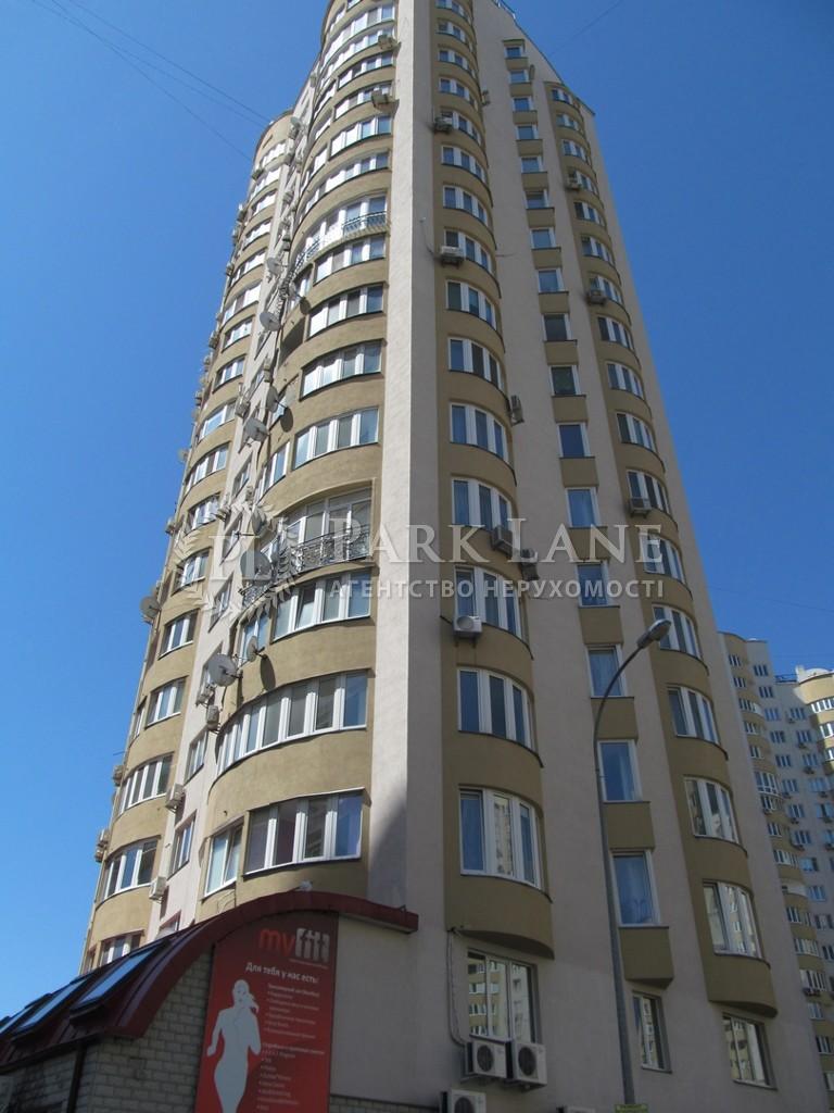 Квартира вул. Дніпровська наб., 23, Київ, R-12374 - Фото 4