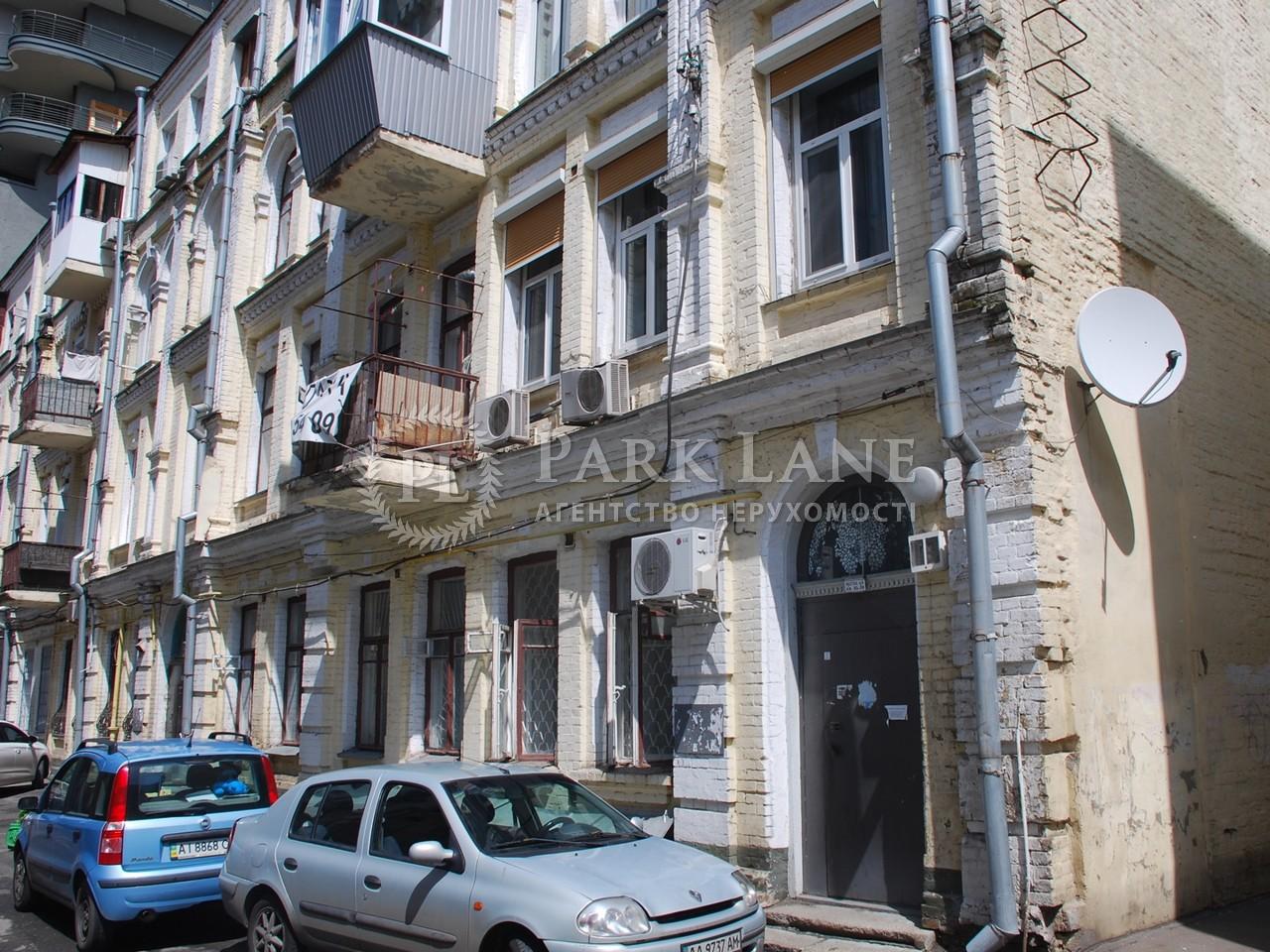 Квартира вул. Московська, 29, Київ, Z-541968 - Фото 7
