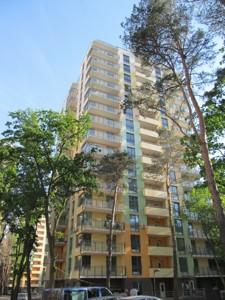 Квартира I-21587, Петрицкого Анатолия, 17, Киев - Фото 1