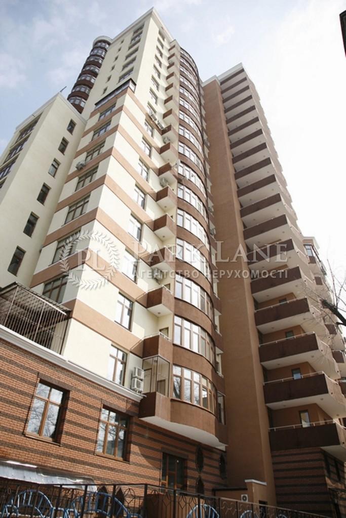Квартира ул. Коперника, 11, Киев, D-24418 - Фото 1