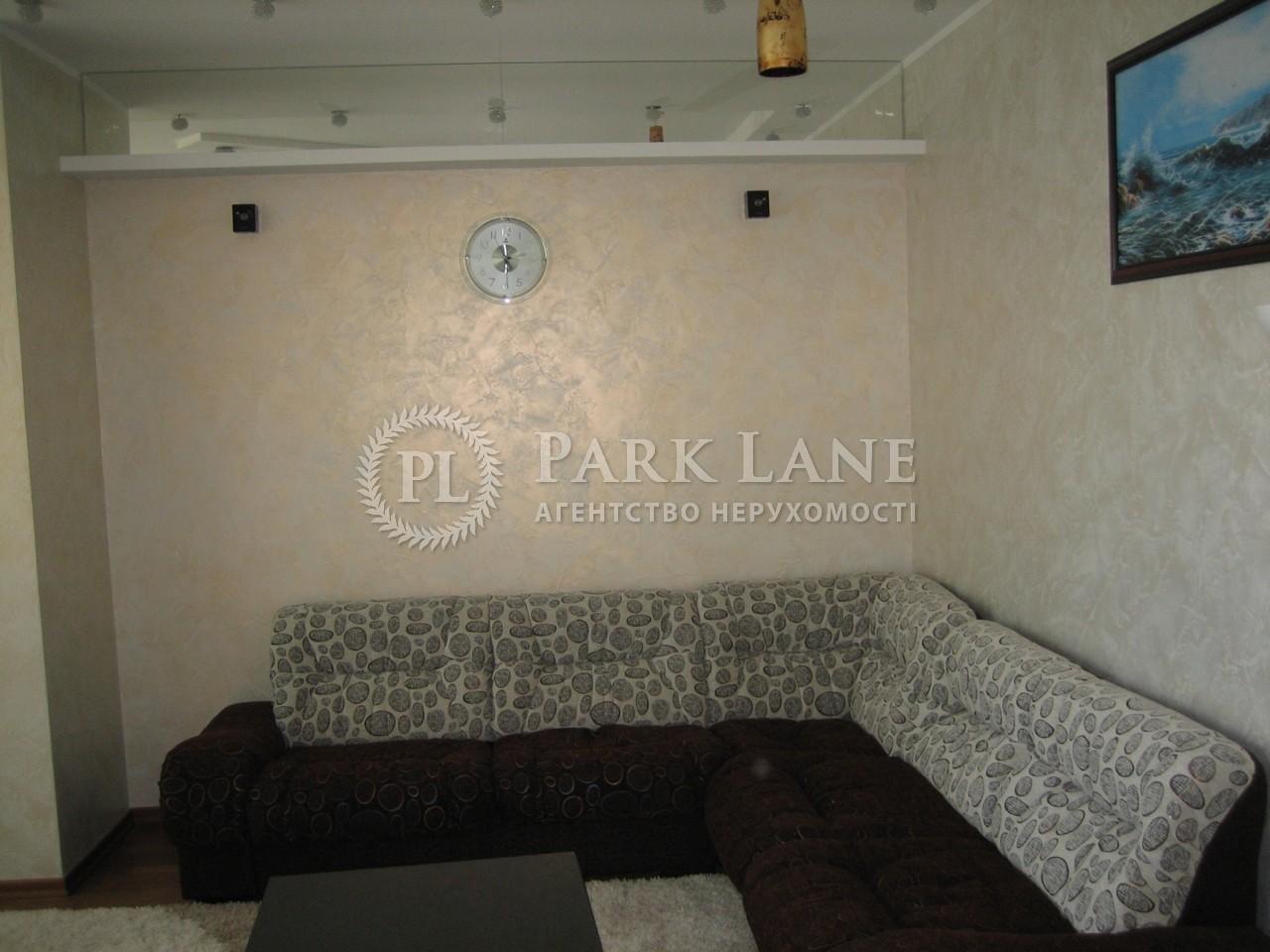 Квартира Кудрявский спуск, 3а, Киев, Z-779268 - Фото 4