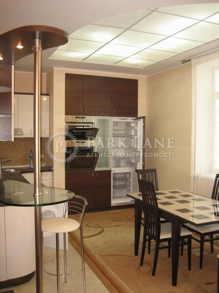 Квартира Кудрявский спуск, 3а, Киев, Z-779268 - Фото 11
