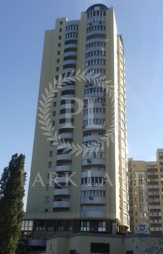 Квартира, N-19942, 14к