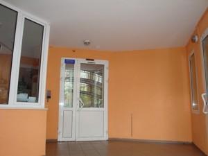 Квартира B-87988, Сверстюка Евгения (Расковой Марины), 52в, Киев - Фото 8