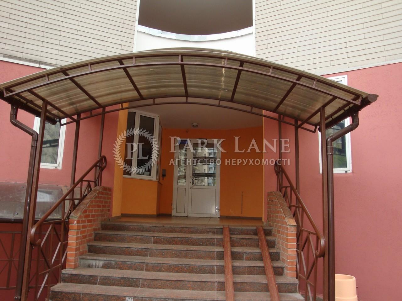 Квартира B-87988, Сверстюка Евгения (Расковой Марины), 52в, Киев - Фото 9