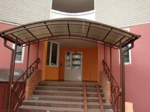 Квартира B-87988, Сверстюка Євгена (Раскової Марини), 52в, Київ - Фото 9