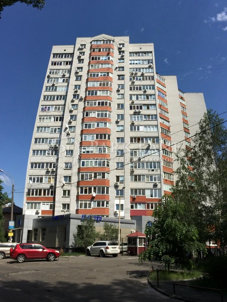 Квартира ул. Вузовская, 5, Киев, B-94144 - Фото 1