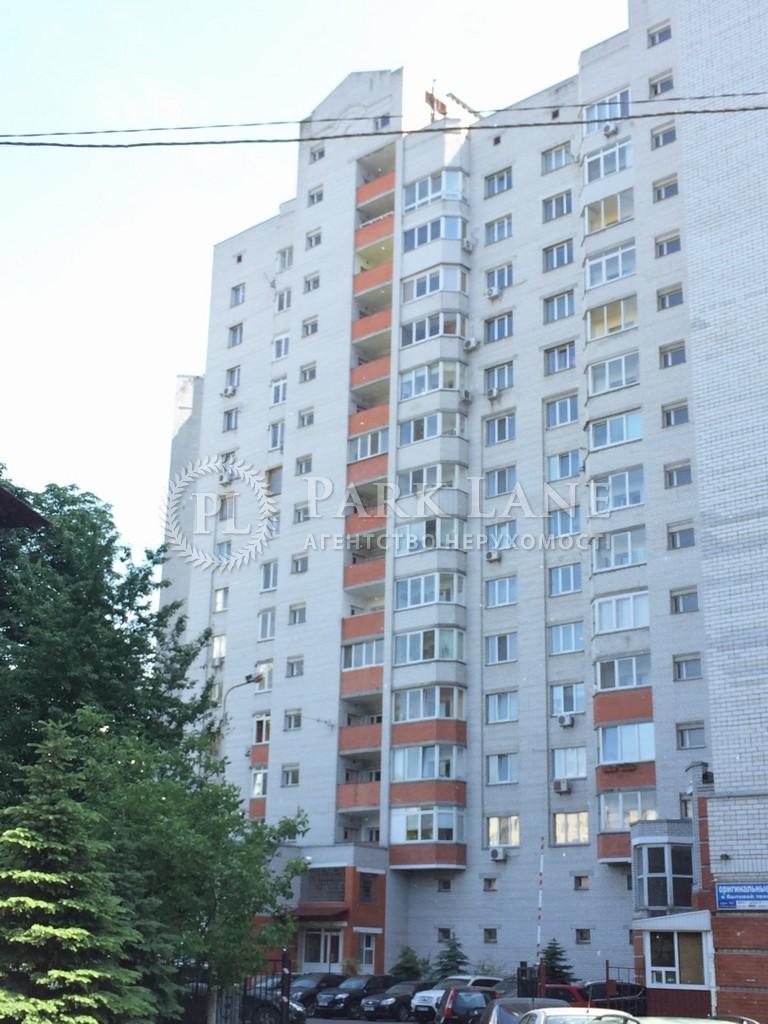 Квартира ул. Вузовская, 5, Киев, B-94144 - Фото 20