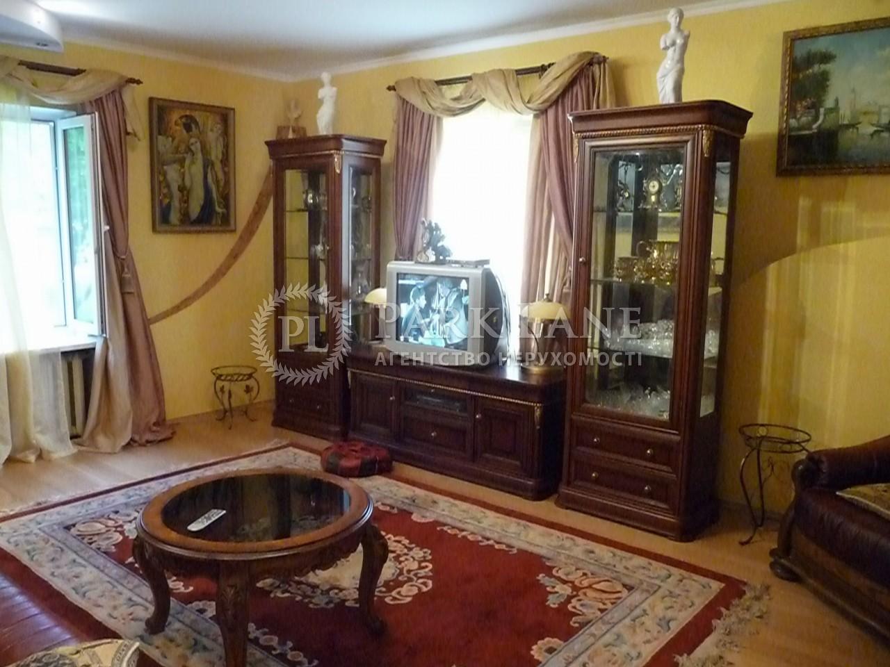 Дом Клавдиево-Тарасово, N-13558 - Фото 7
