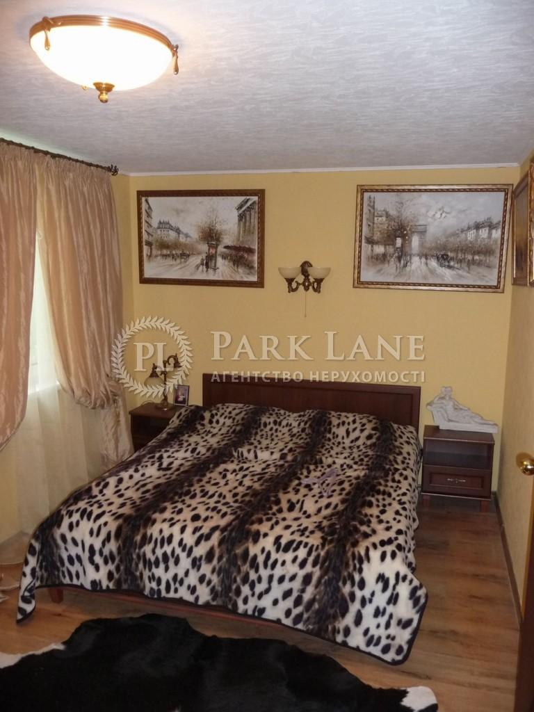 Дом Клавдиево-Тарасово, N-13558 - Фото 10