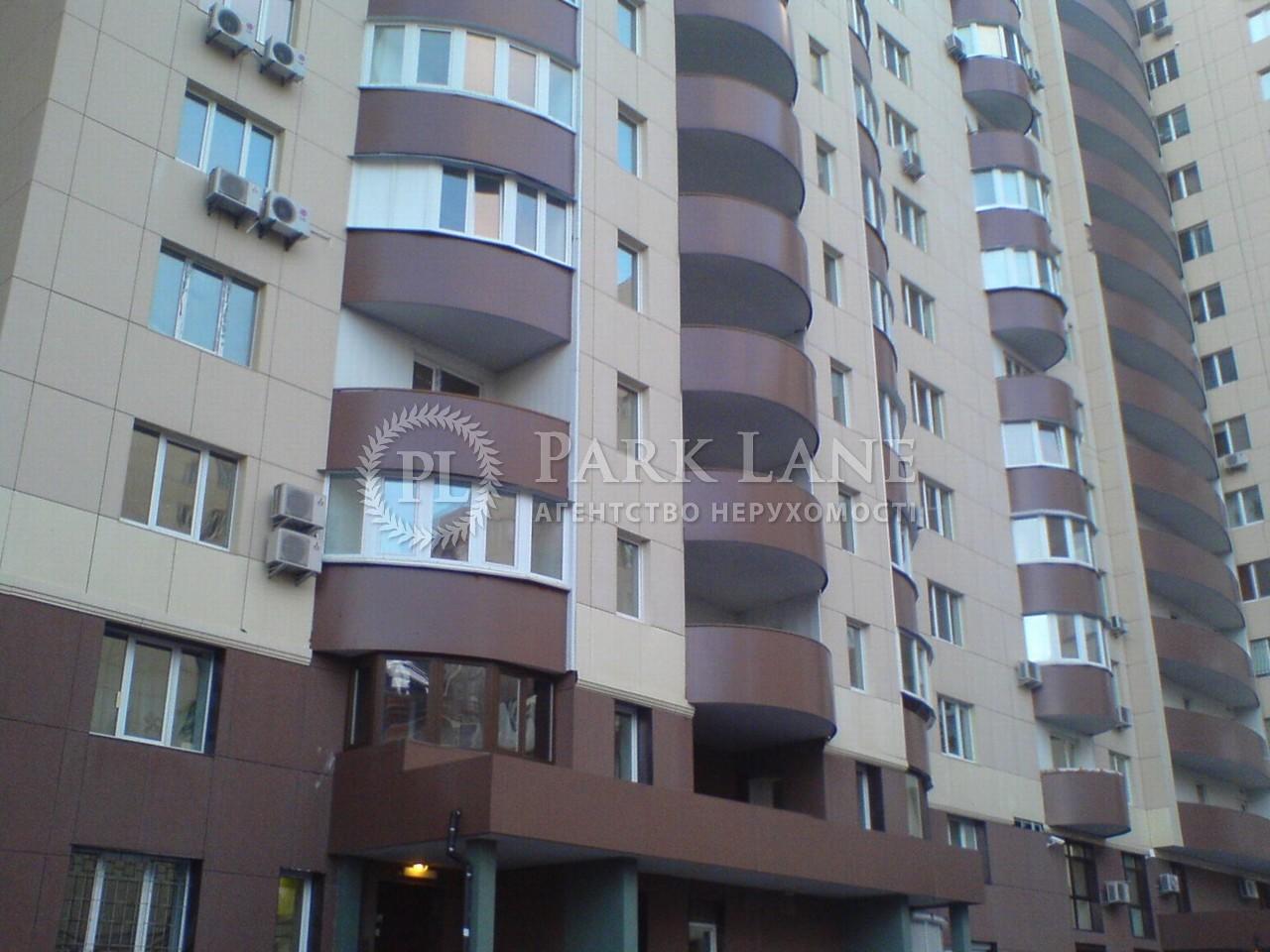 Квартира Кольцова бульв., 14д, Киев, R-13628 - Фото 15