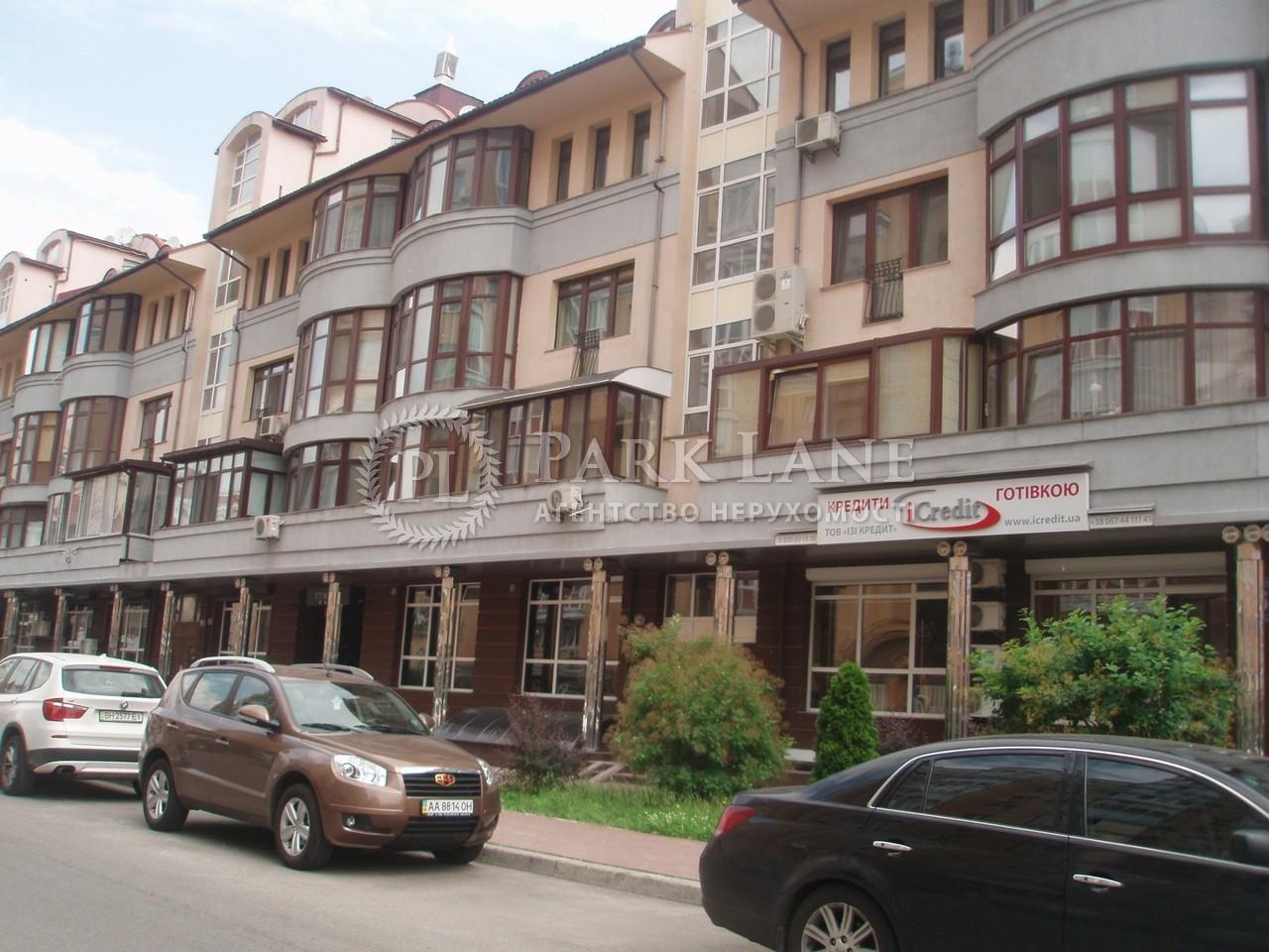 Квартира ул. Оболонская набережная, 15, Киев, K-30270 - Фото 14