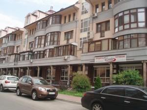 Нежилое помещение, K-8968, Оболонская набережная, Киев - Фото 5