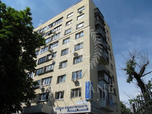 Квартира, Z-377813, 12