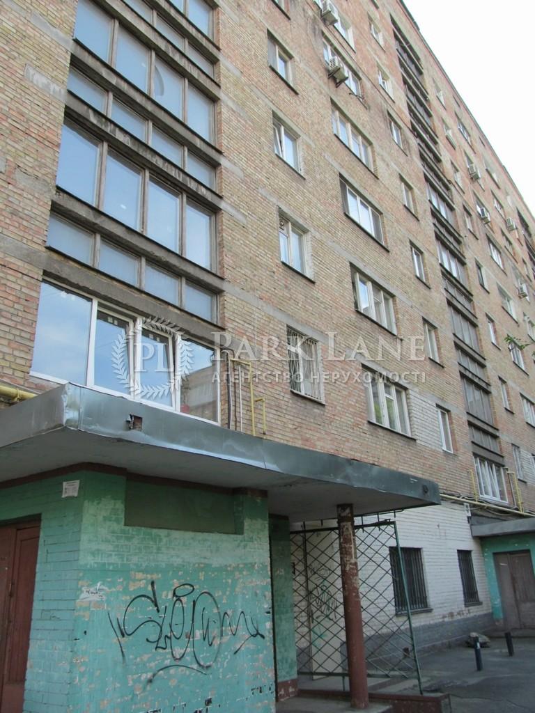 Магазин, Перемоги просп., Київ, Z-302343 - Фото 6