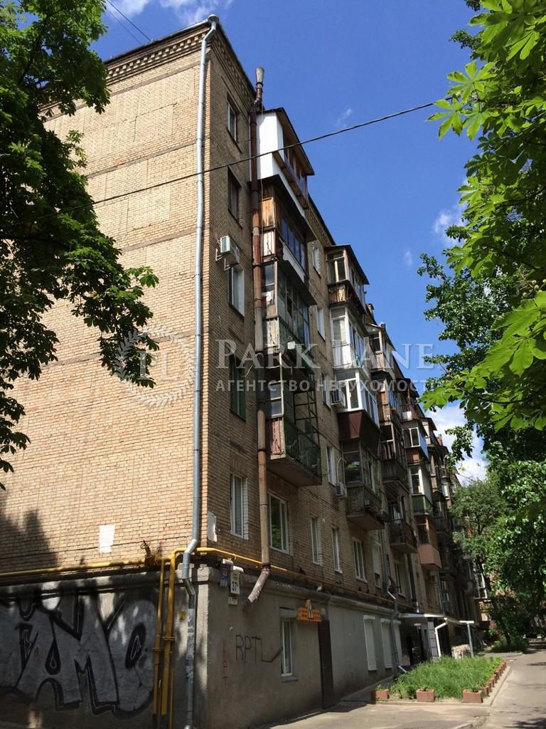 Нежитлове приміщення, вул. Маккейна Джона (Кудрі Івана), Київ, Z-1781779 - Фото 1