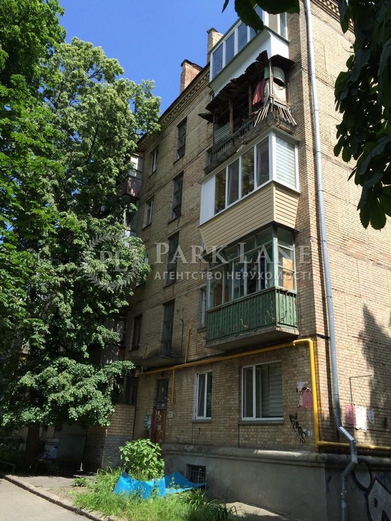 Нежилое помещение, ул. Джона Маккейна (Кудри Ивана), Киев, Z-1781779 - Фото 6