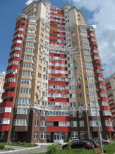 Квартира, Z-485230, 5а