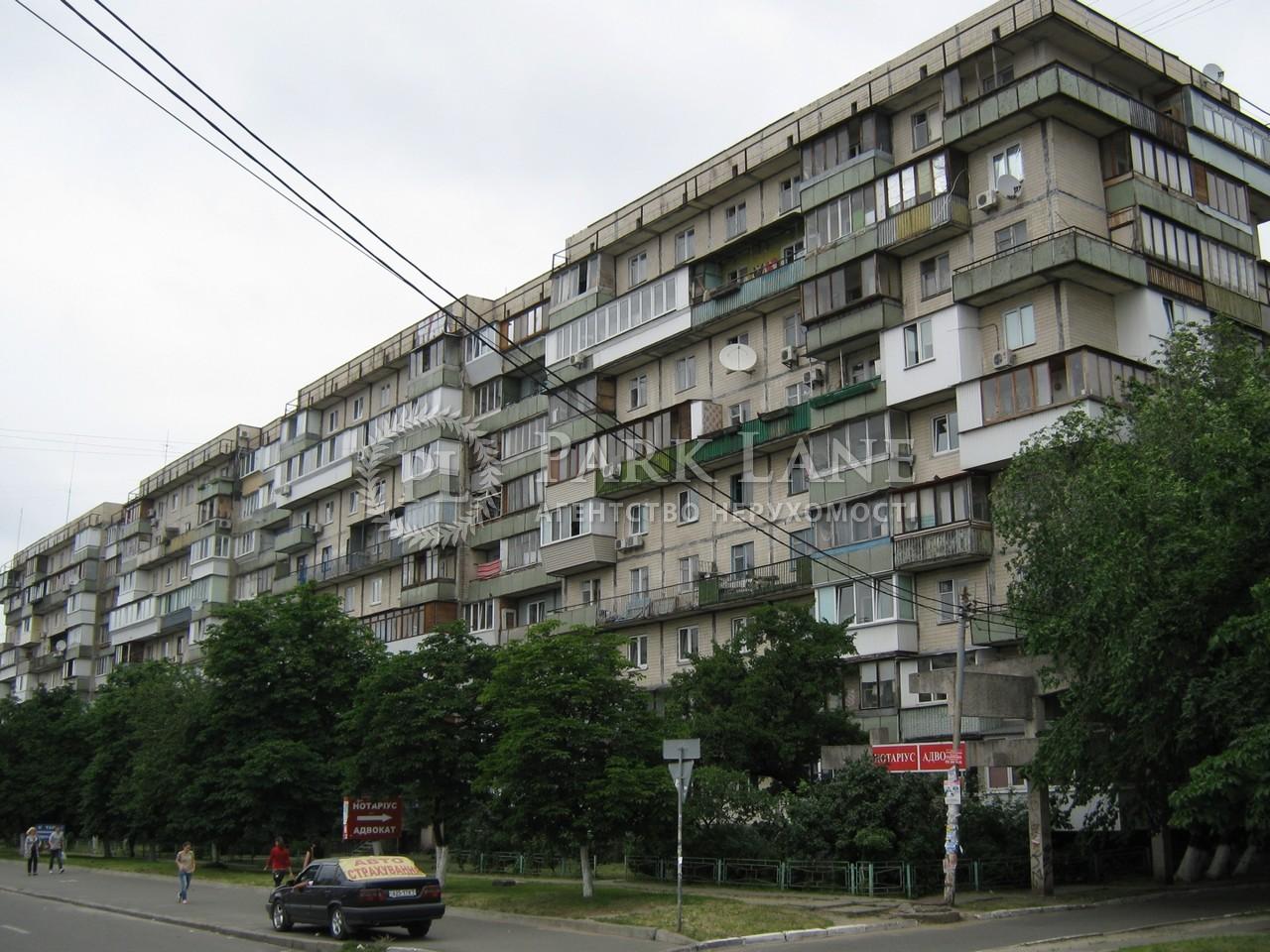 Нежилое помещение, Оболонский просп., Киев, B-98217 - Фото 1