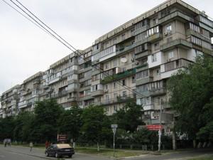 Коммерческая недвижимость, B-98217, Оболонский просп., Оболонский район
