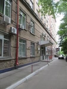 Нежилое помещение, B-93437, Коновальца Евгения (Щорса), Киев - Фото 3