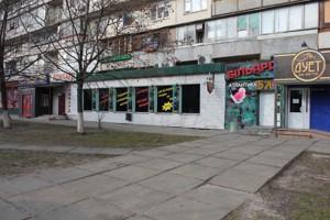 Нежитлове приміщення, B-88432, Архипенка Олександра (Мате Залки), Київ - Фото 8