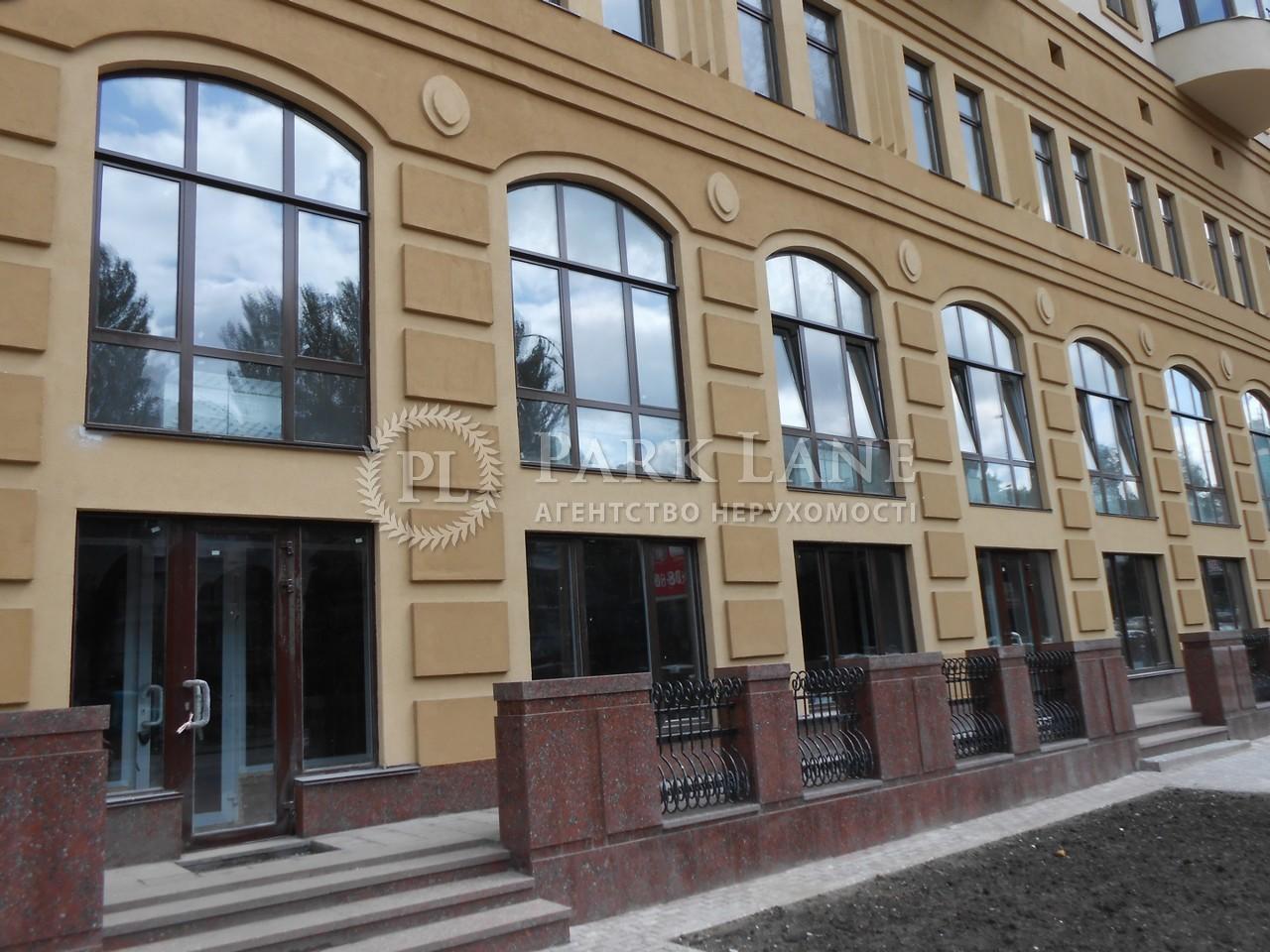 Квартира ул. Черновола Вячеслава, 27, Киев, Z-733363 - Фото 18