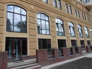Квартира J-27370, Чорновола Вячеслава, 27, Київ - Фото 6