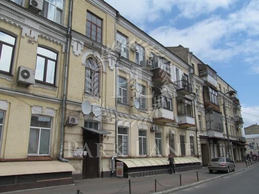 Офис, Притисско-Никольская, Киев, Z-810288 - Фото