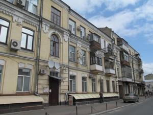 Коммерческая недвижимость, Z-1688020, Подольский, Притисско-Никольская