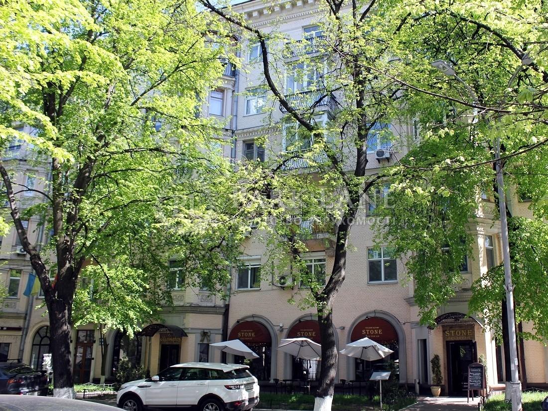 Квартира R-6682, Шелковичная, 13/2, Киев - Фото 4