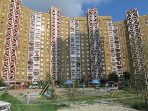 Квартира B-96225, Ахматовой, 43, Киев - Фото 3