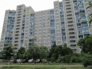 Квартира Z-742332, Григоренко Петра просп., 13, Киев - Фото 1