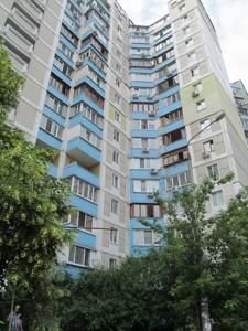 Квартира Z-742332, Григоренко Петра просп., 13, Киев - Фото 2
