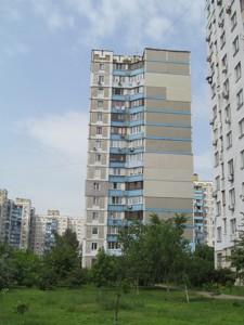 Квартира Z-742332, Григоренко Петра просп., 13, Киев - Фото 3