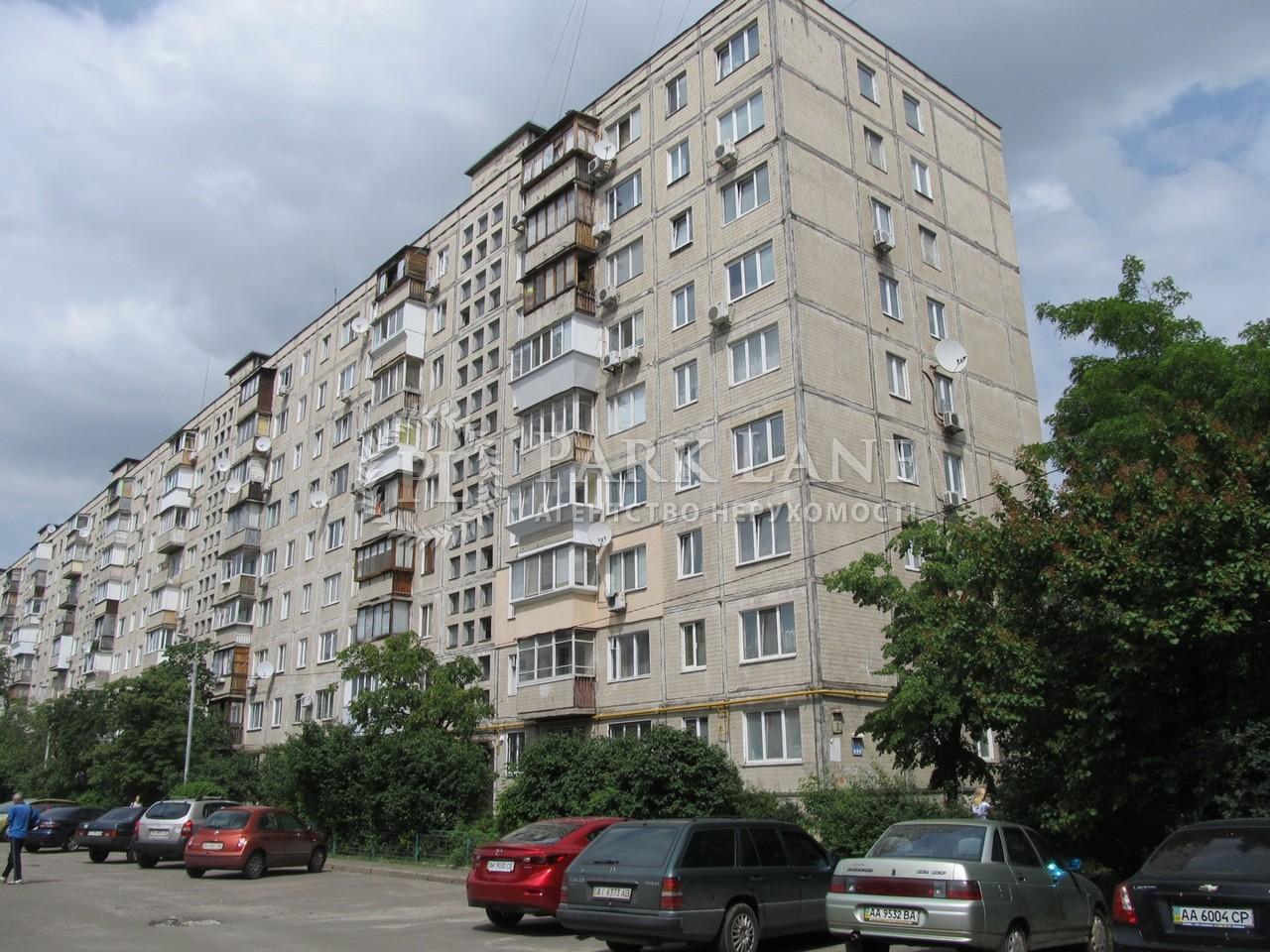 Квартира ул. Архипенко Александра (Мате Залки), 3а, Киев, K-31886 - Фото 1