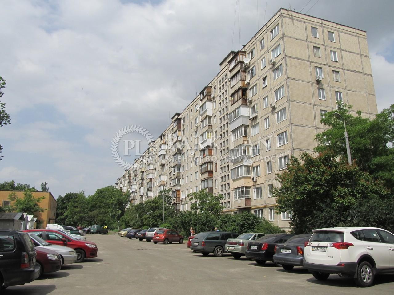 Квартира вул. Архипенка Олександра (Мате Залки), 3а, Київ, N-21700 - Фото 11