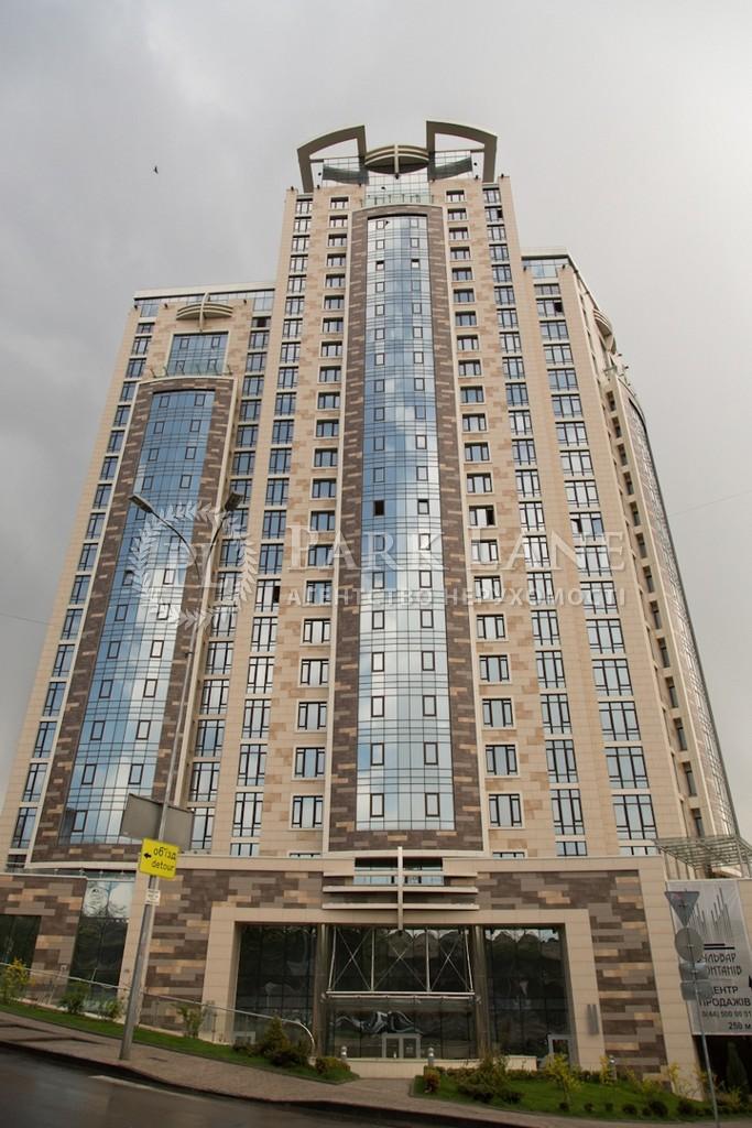 Квартира B-89851, Иоанна Павла II (Лумумбы Патриса), 6/1, Киев - Фото 2