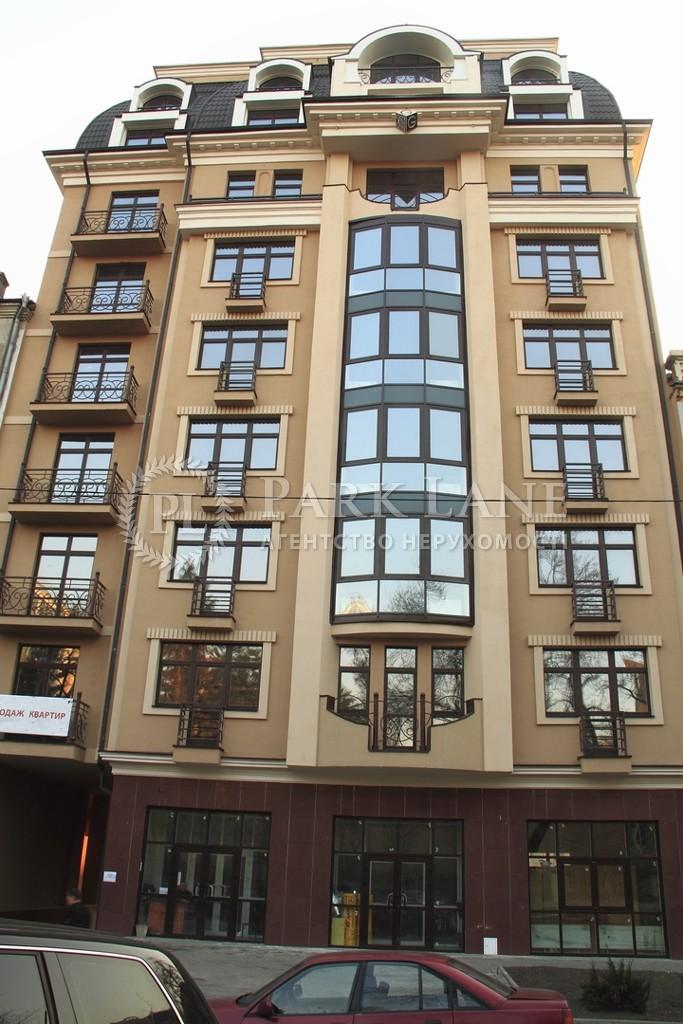 Квартира ул. Назаровская (Ветрова Бориса), 23а, Киев, B-97820 - Фото 1