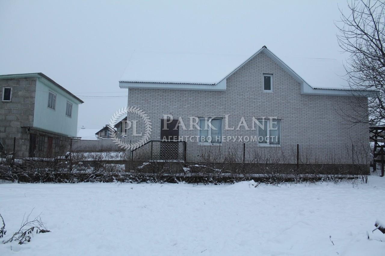 Дом Крюковщина, M-24538 - Фото 9