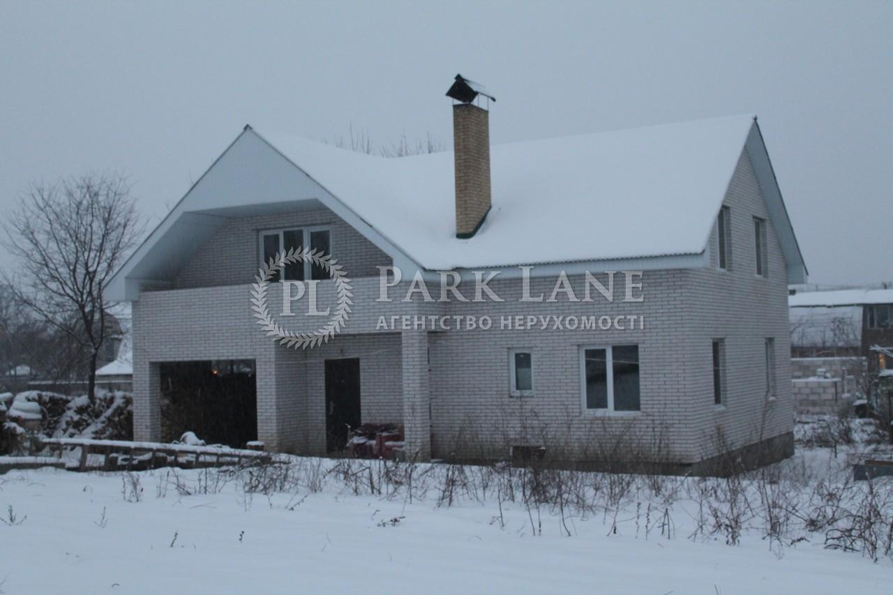 Дом Крюковщина, M-24538 - Фото 11