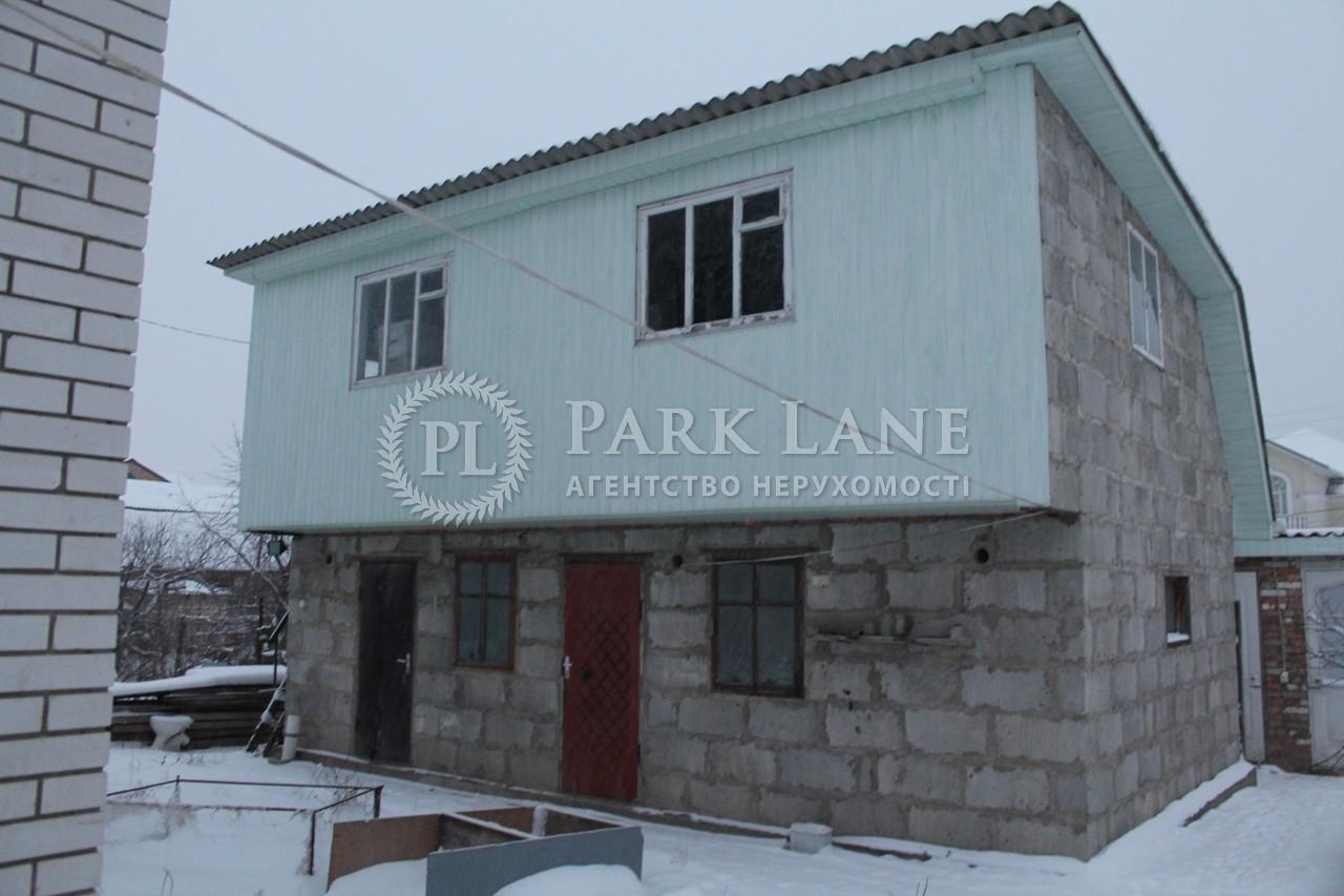 Дом Крюковщина, M-24538 - Фото 13