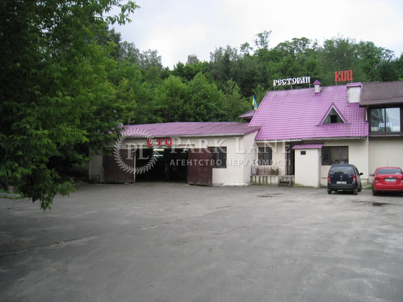 Ресторан, ул. Механизаторов, Киев, X-6398 - Фото 1